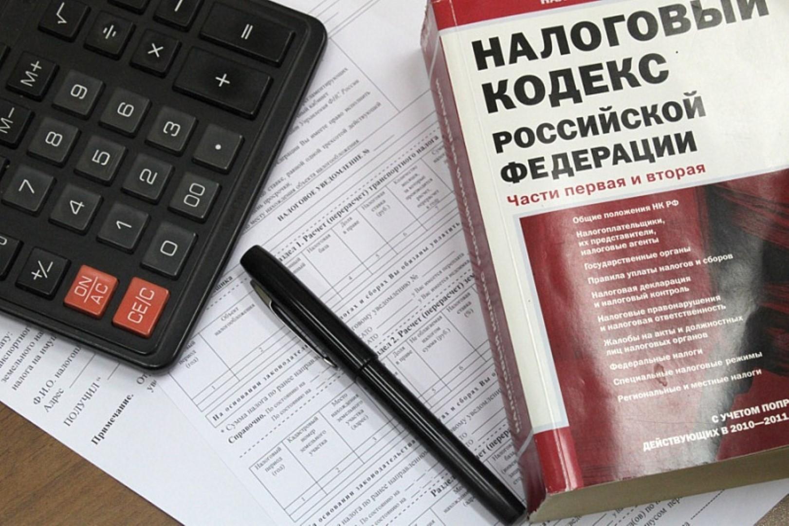 Срок уплаты налогов — 1 декабря