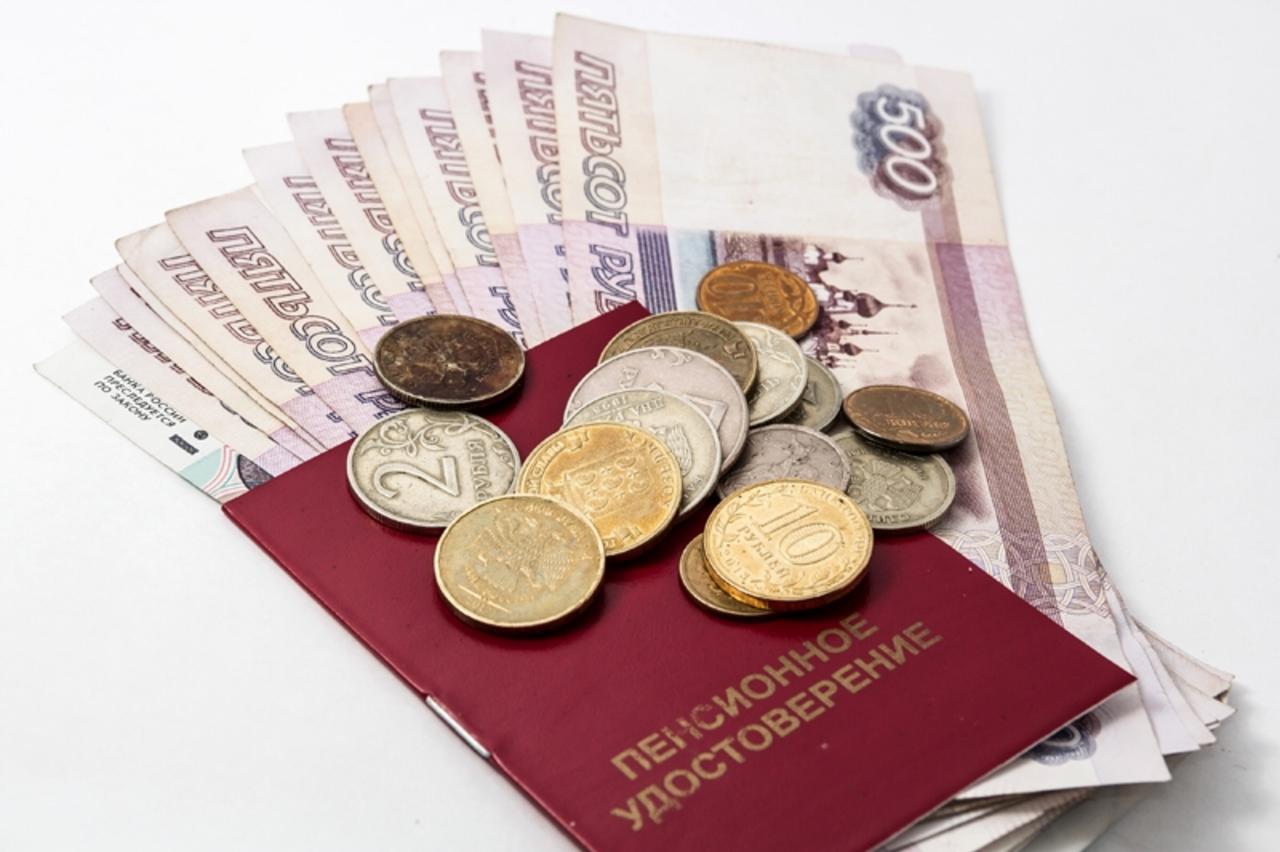 Можно ли получить накопительную часть пенсии единовременно?