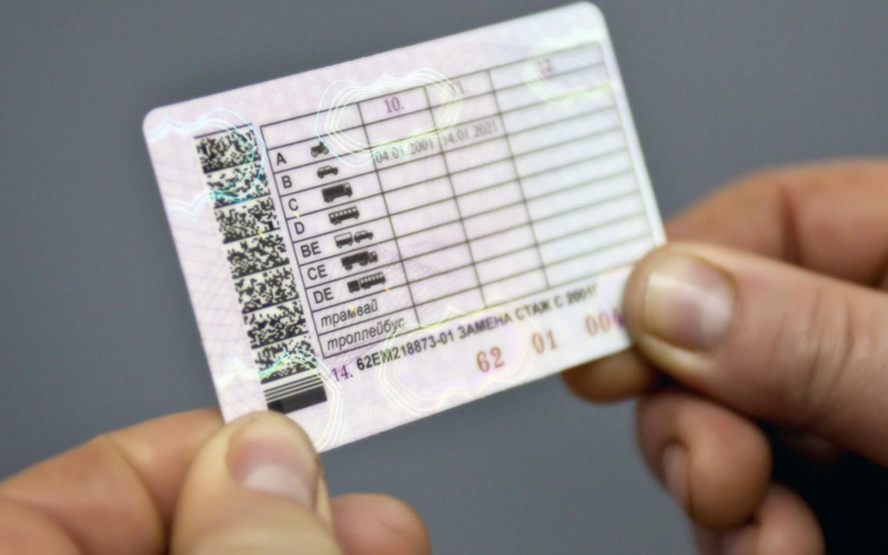 Причины, по которым водительские права могут быть аннулированы
