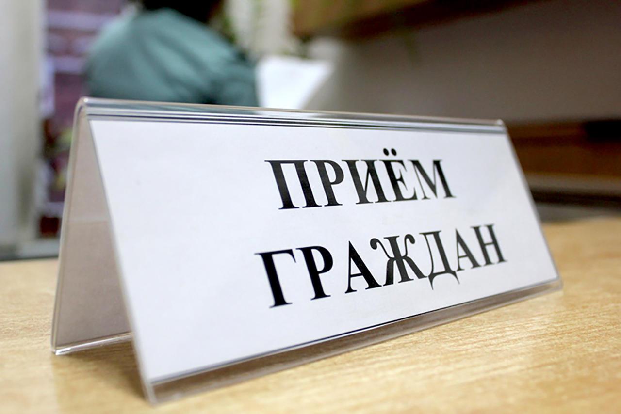 Егорлычан примет депутат Госдумы РФ