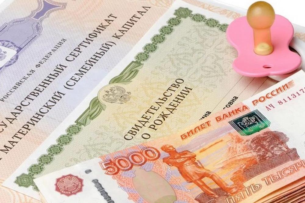Ежемесячные выплаты на Дону из средств маткапитала