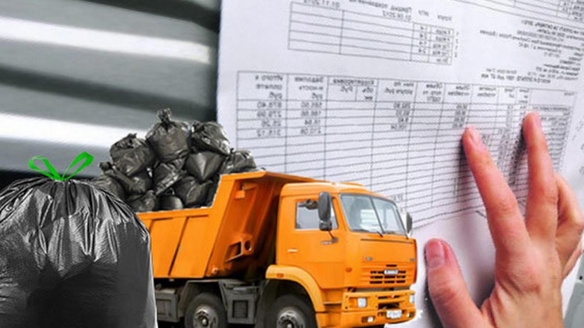 Россиянам повысят платежи за вывоз мусора