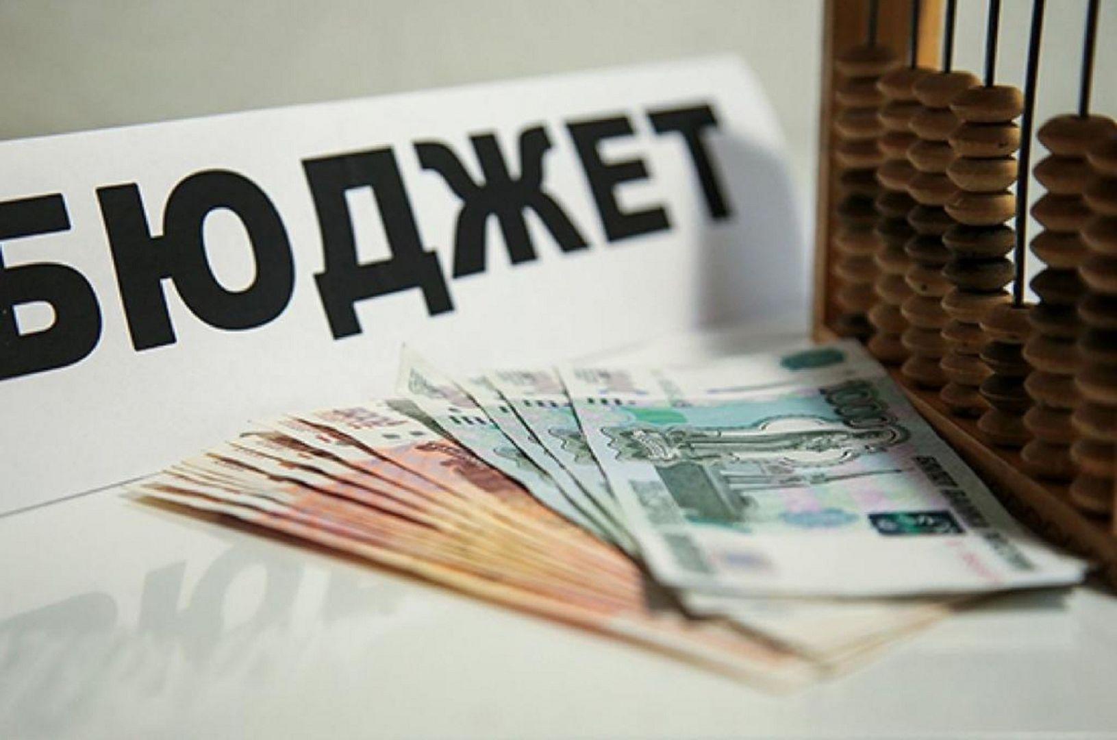 Расходы бюджета Дона на 2021 год увеличили на 26 млрд руб.