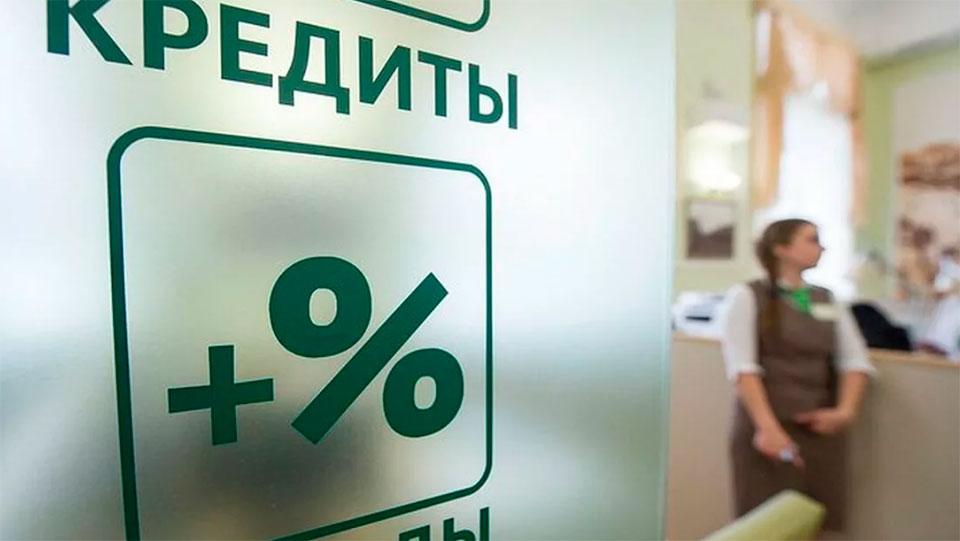 На Дону число выданных потребкредитов в ноябре  сократилось