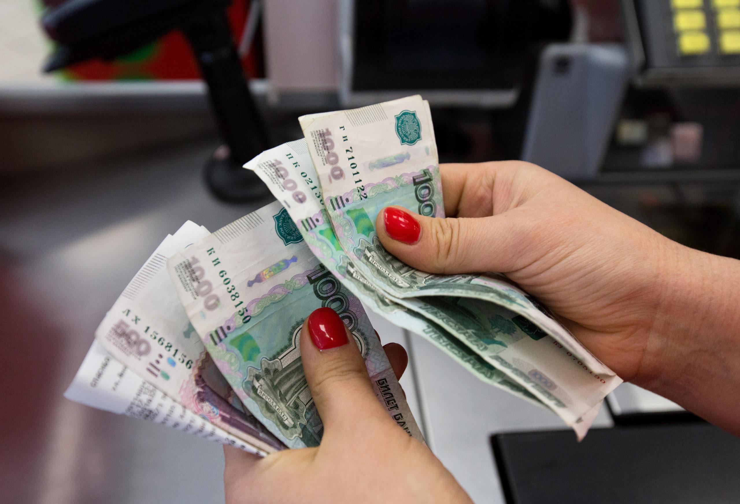 Новые правила наличных расчетов в России