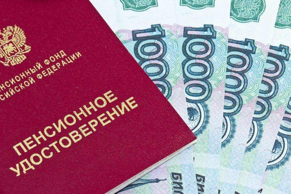 График выплаты пенсий за январь 2021 года на Дону