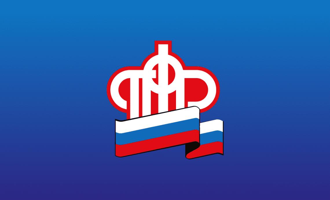 График работы Егорлыкской службы ПФ РФ