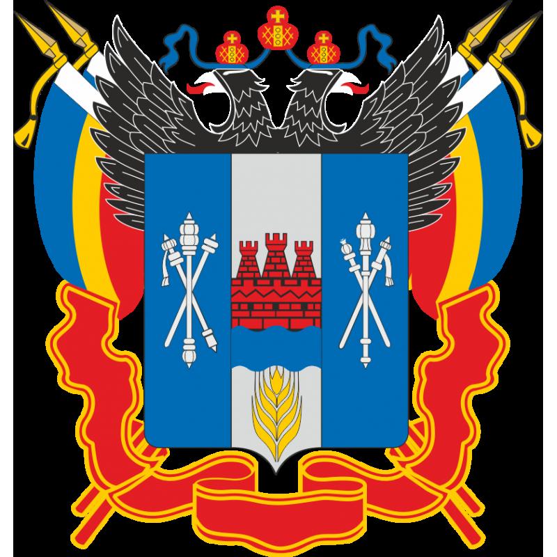 Ростовская область укрепляет связи с Японией