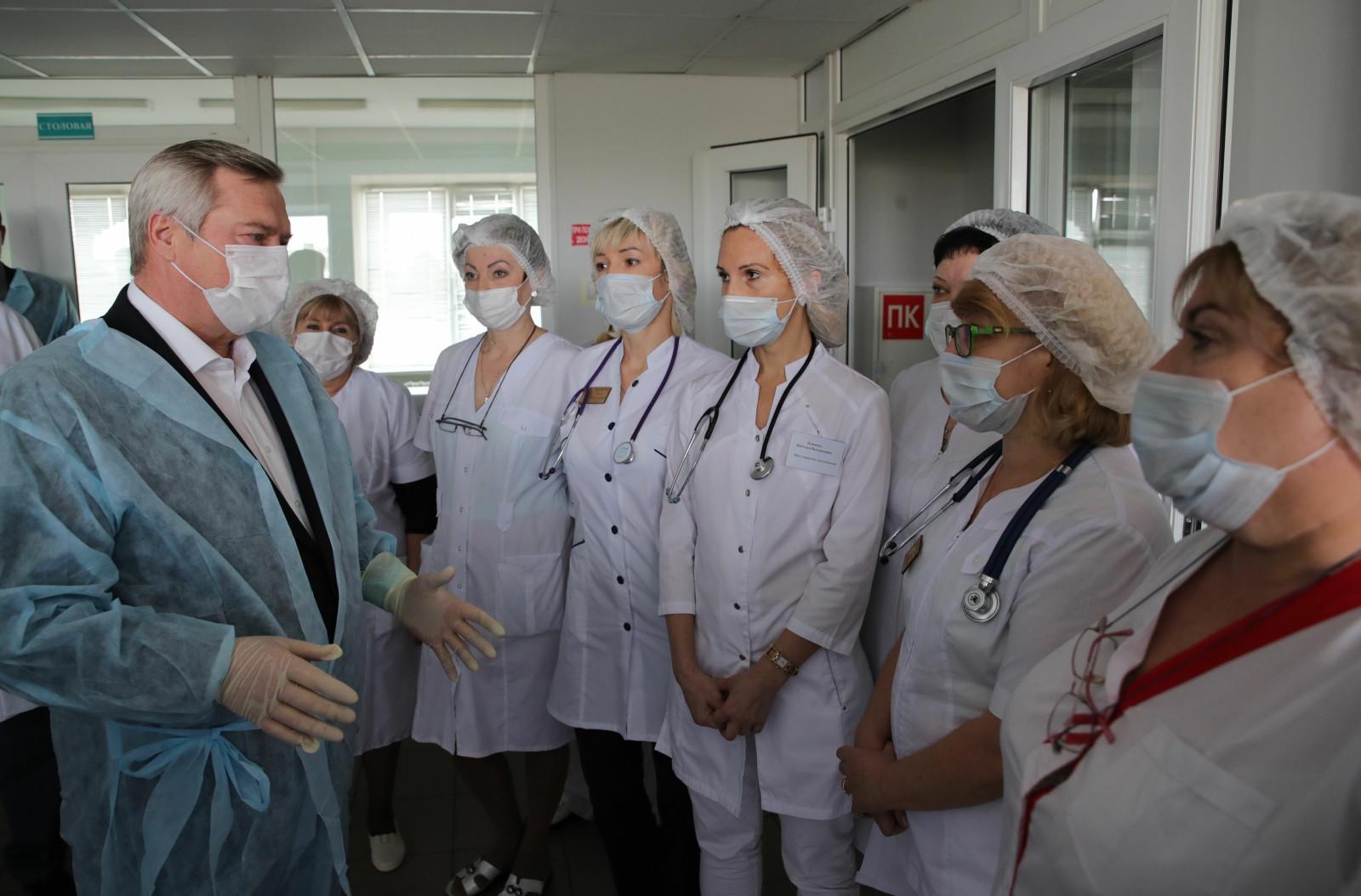 Василий Голубев объявил 2021-й в Ростовской области Годом первичной медико-санитарной помощи