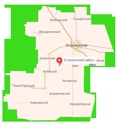 В Егорлыкском районе победили четыре проекта