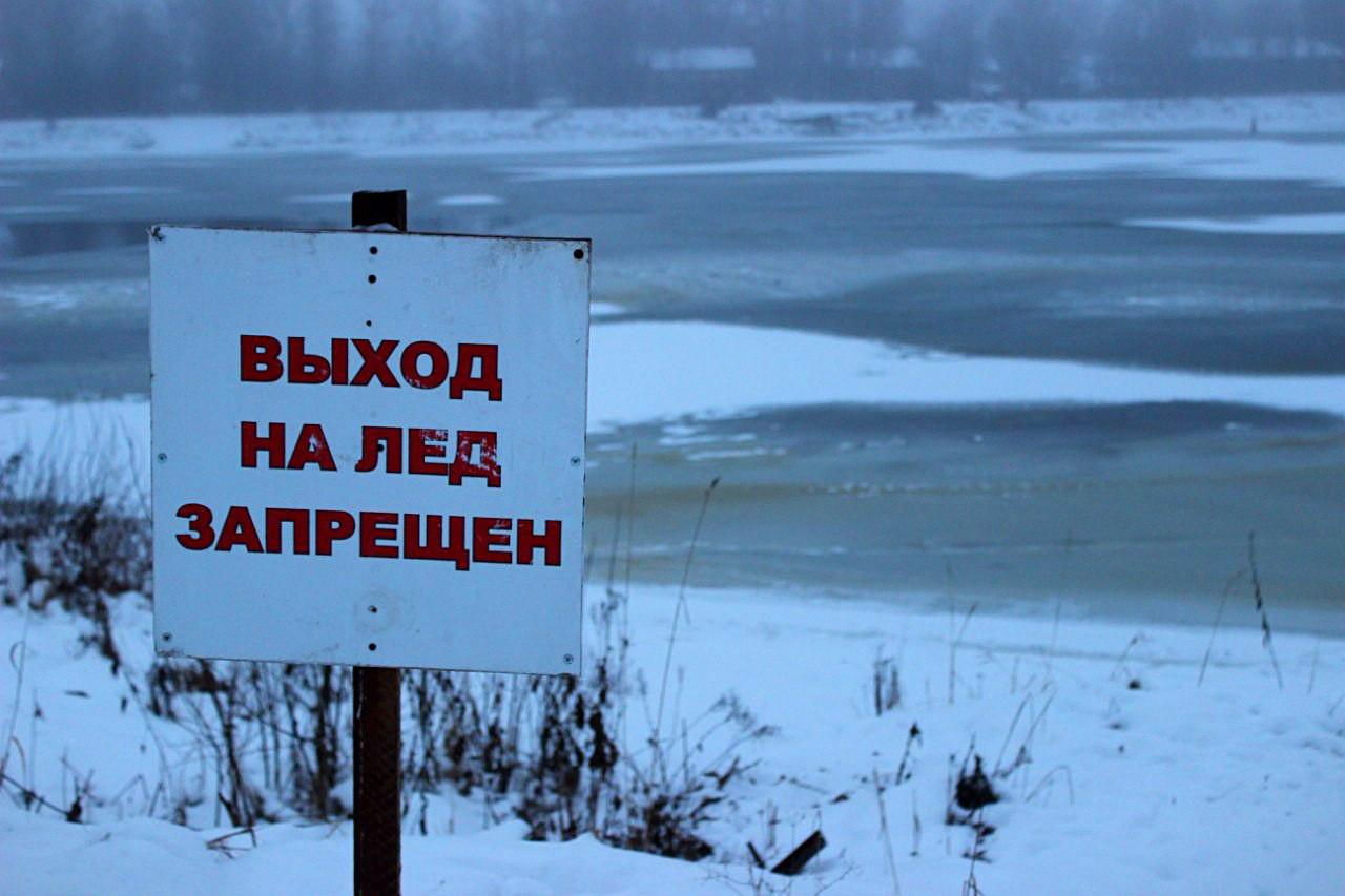 Егорлычане, внимание: тонкий лед!