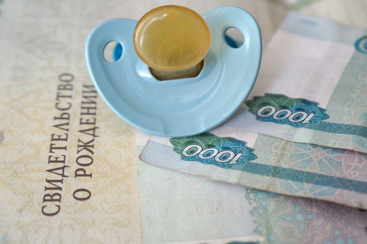 Материнский капитал увеличится с нового года на 3,7%