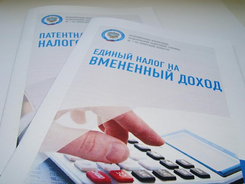 Егорлычане забыли, что с 2021 года отменяют ЕНВД!