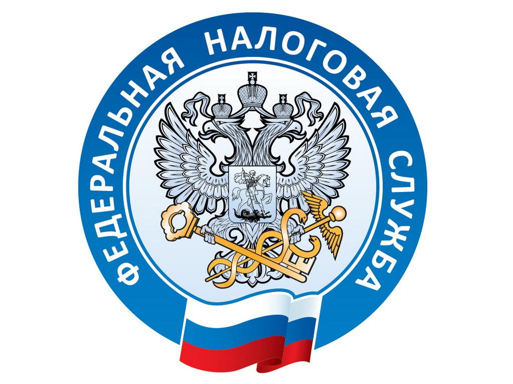 Дополнительные налоговые льготы на Дону