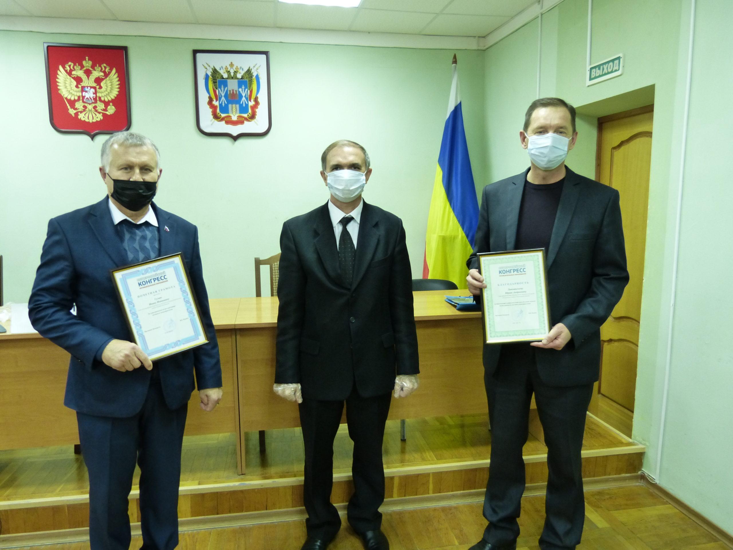 Егорлычан наградили за развитие местного самоуправления
