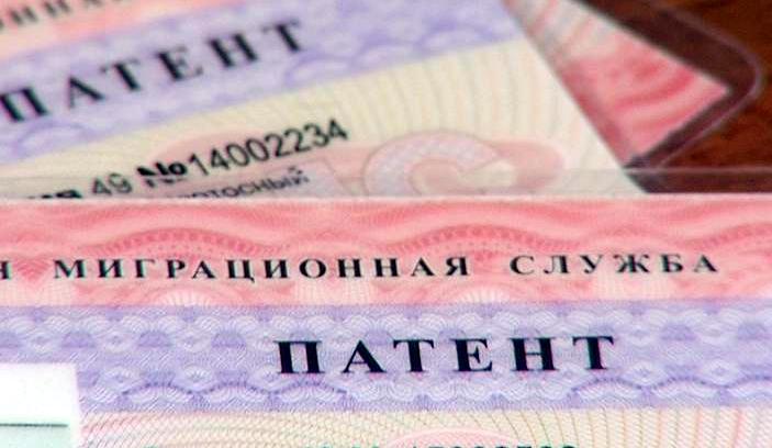 Сумма патента для иностранных граждан