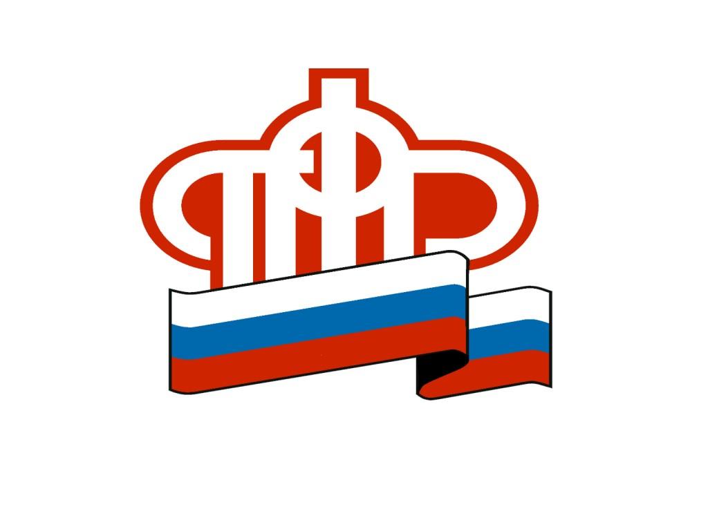 В Ростовской области с 1 января проиндексируют пенсии