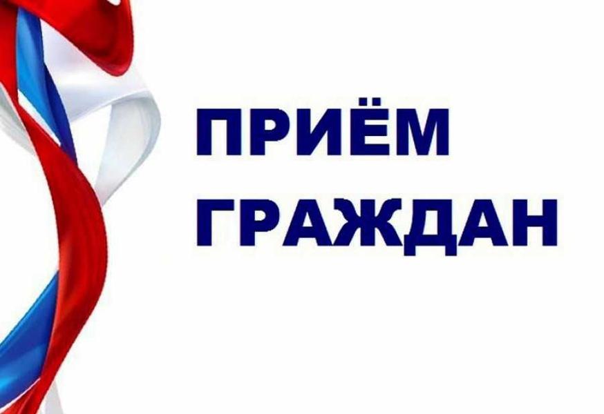 В Егорлыкском районе общероссийский прием граждан ПЕРЕНЕСЕН