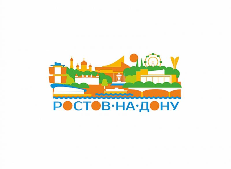 Ростов признан IT-столицей России