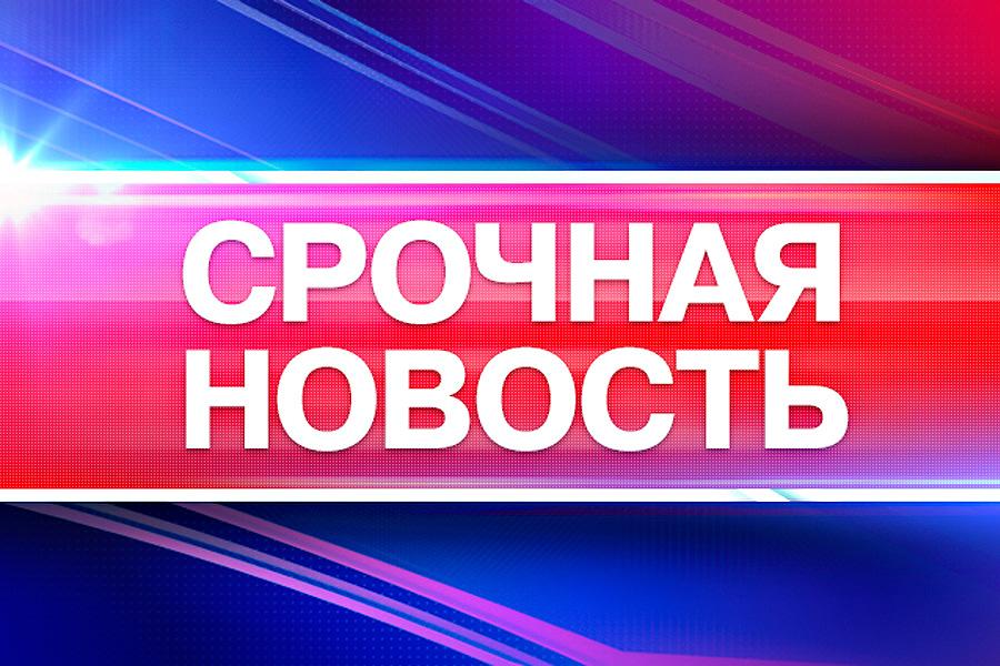 Дети до 8 лет получат 5 тысяч рублей