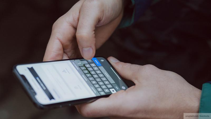 Скрытые настройки против мошенников в смартфоне