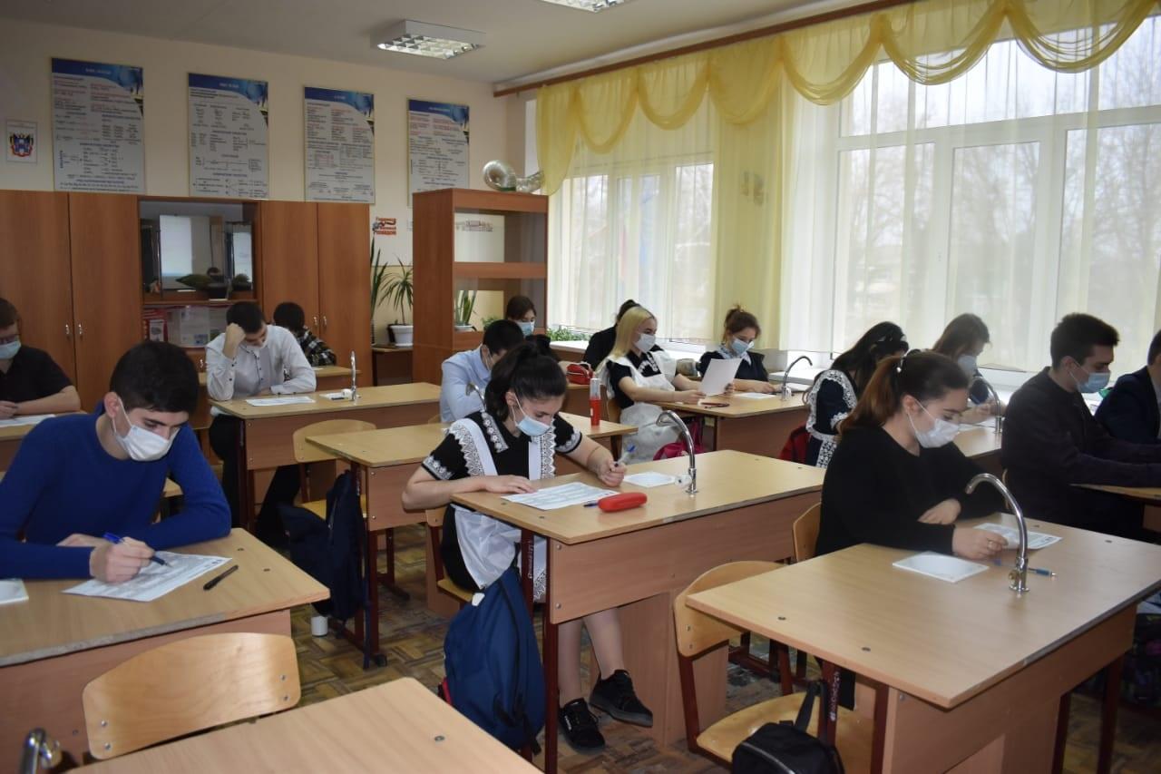 Егорлычане написали тест по истории