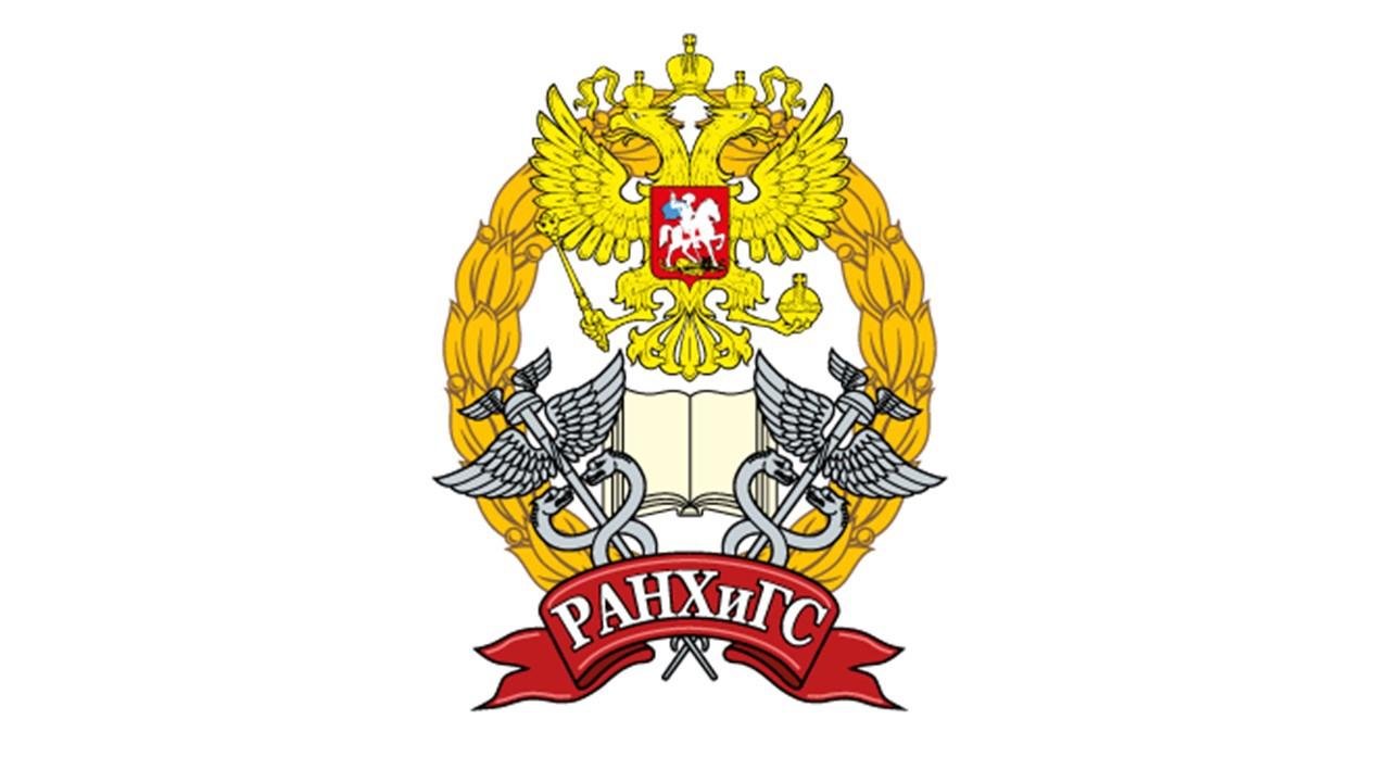 На Дону РАНХиГС присоединяется к проекту МФЦ