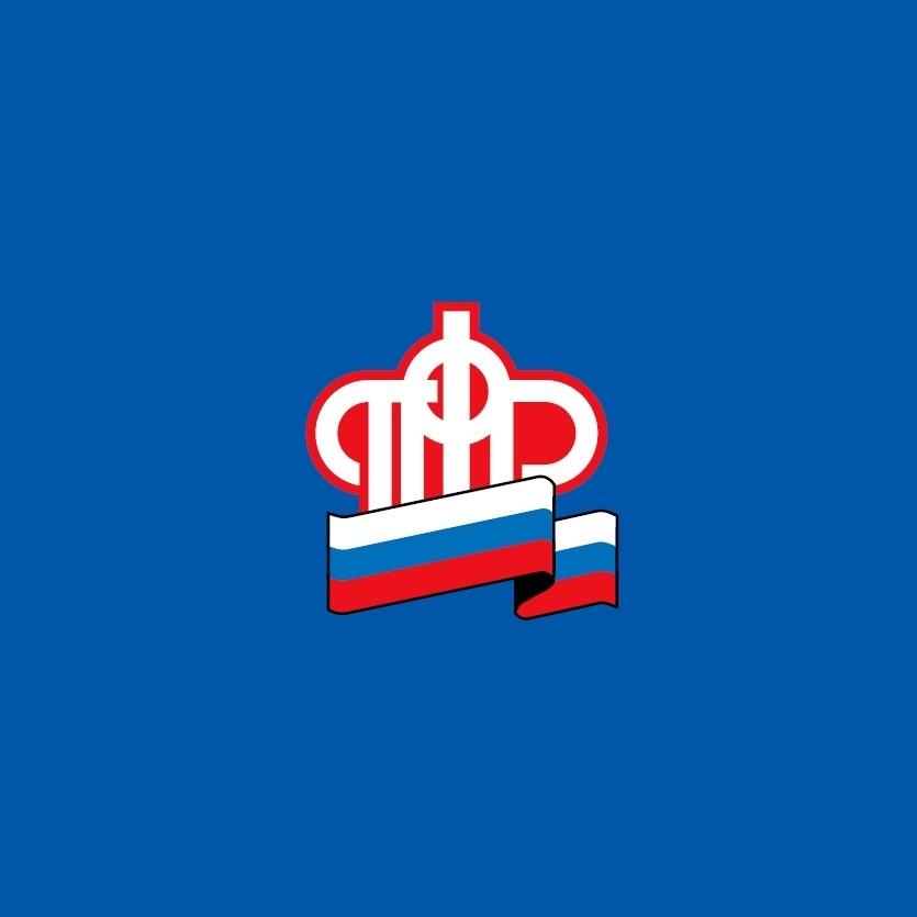 Досрочное погашение военной ипотеки материнским капиталом на Дону