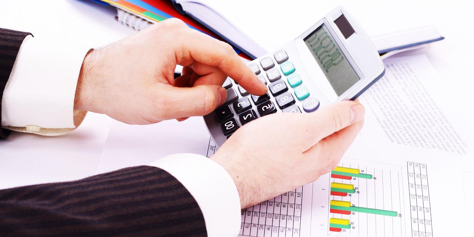 Снизились ставки по льготным кредитам для малого и среднего бизнеса