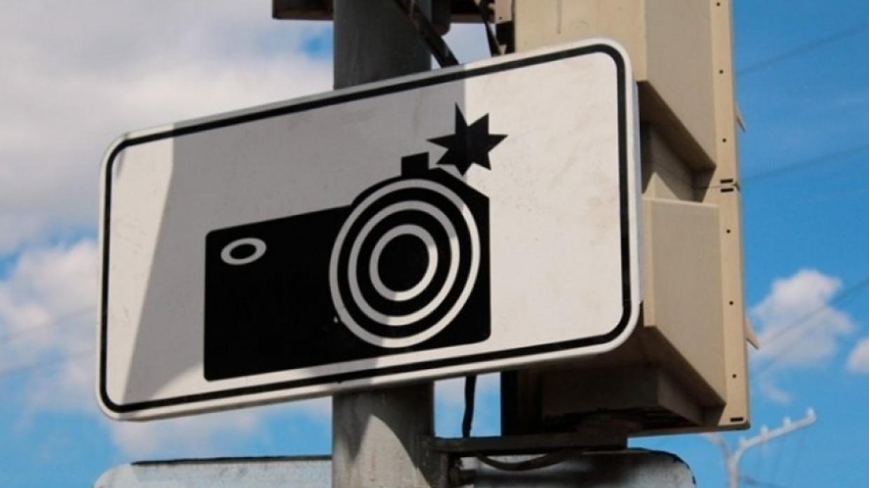 Камеры Дона зафиксировали более 2,7 млн нарушений ПДД в 2020 году