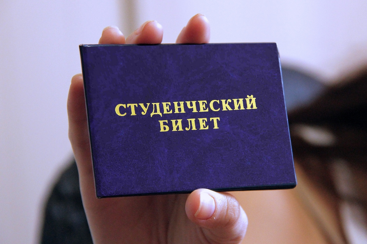 В России могут повысить возраст студентов-бюджетников