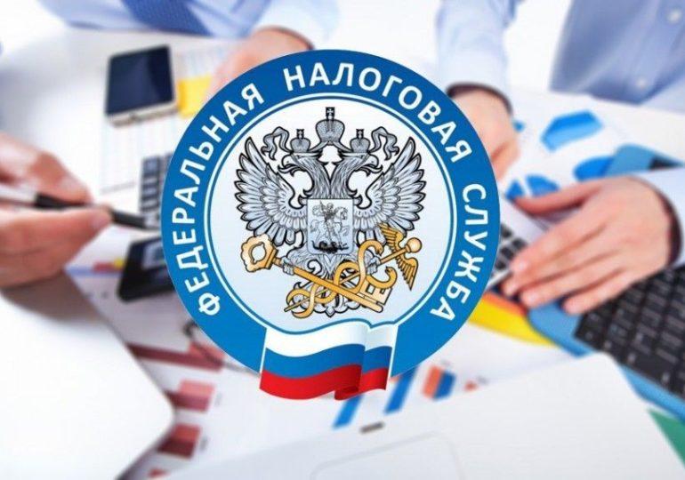 Налоговая предупреждает Егорлычан