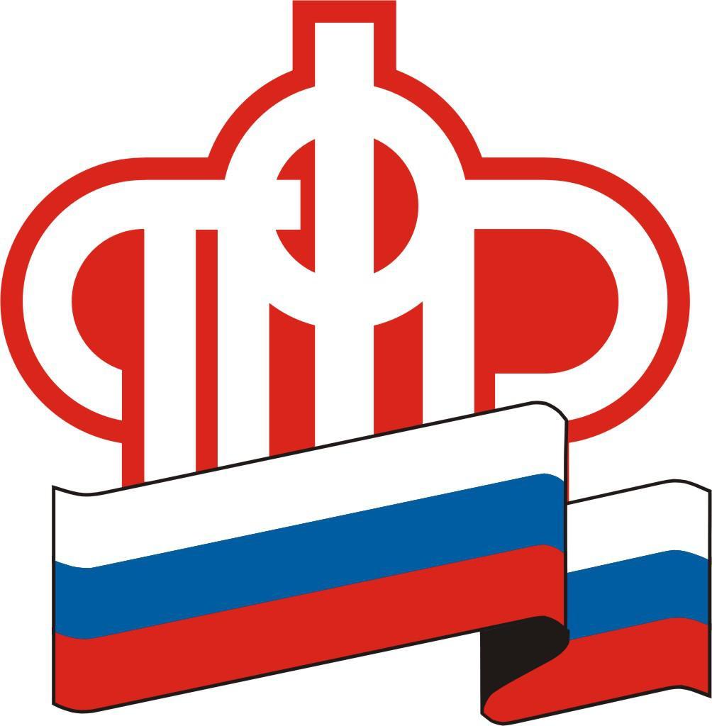 Социальные выплаты выросли в России