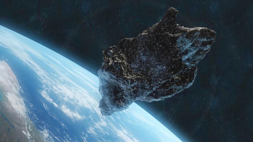 Астероид приближается к Земле  размером со стадион