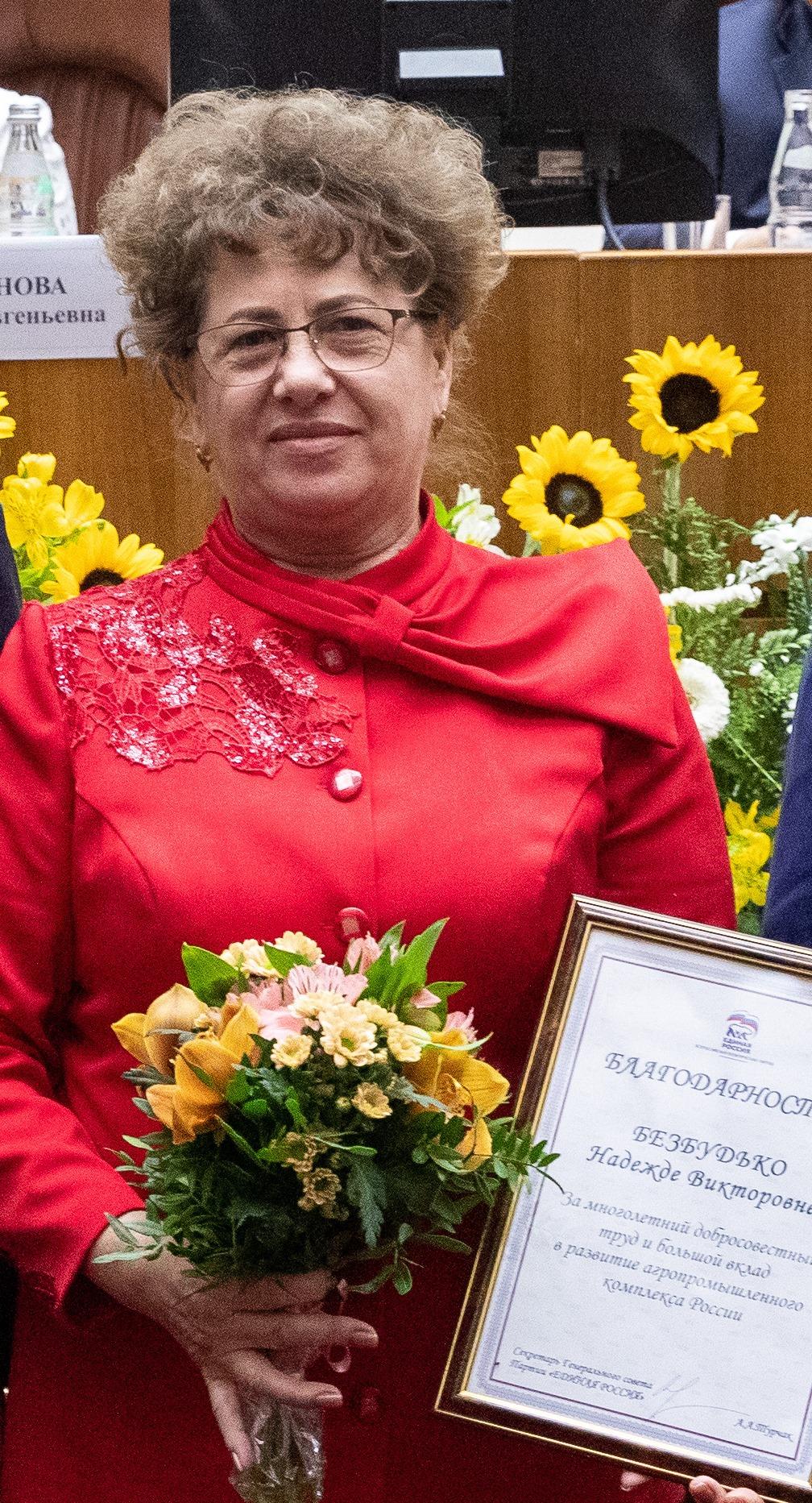 Егорлычанка награждена за вклад в развитии села