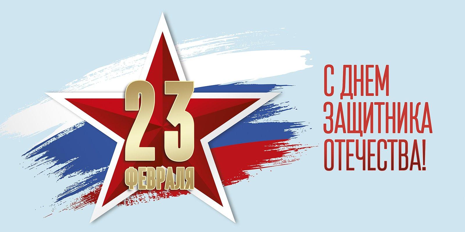 Жители Егорлыкского района поздравляют