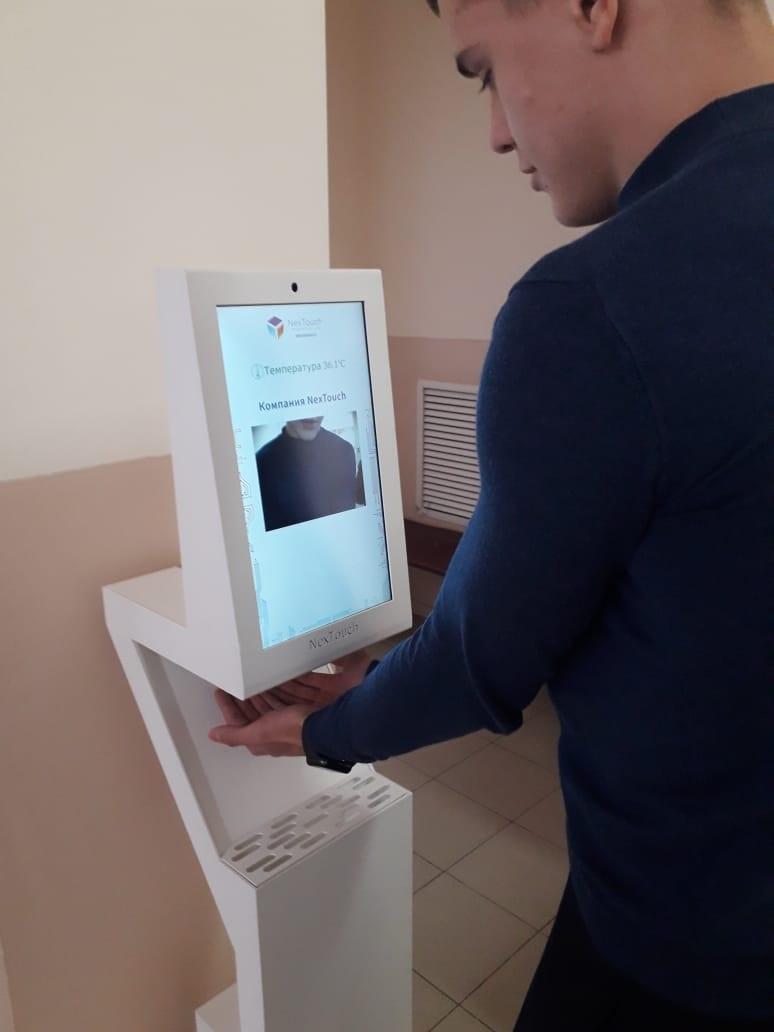 В Егорлыкском районе умная техника для здоровья учеников