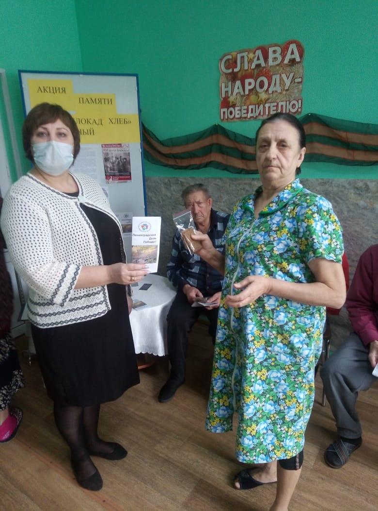 Егорлычане приняли участие в акции «Блокадный хлеб»