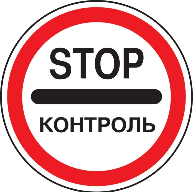В Ростовскую область не пустили подкарантинную продукцию из Украины