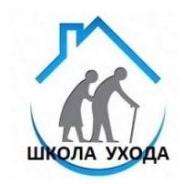 Обучение для егорлычан «Жить дома!»