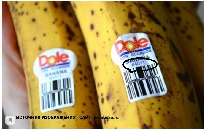 Вся правда о наклейках на бананах для егорлычан