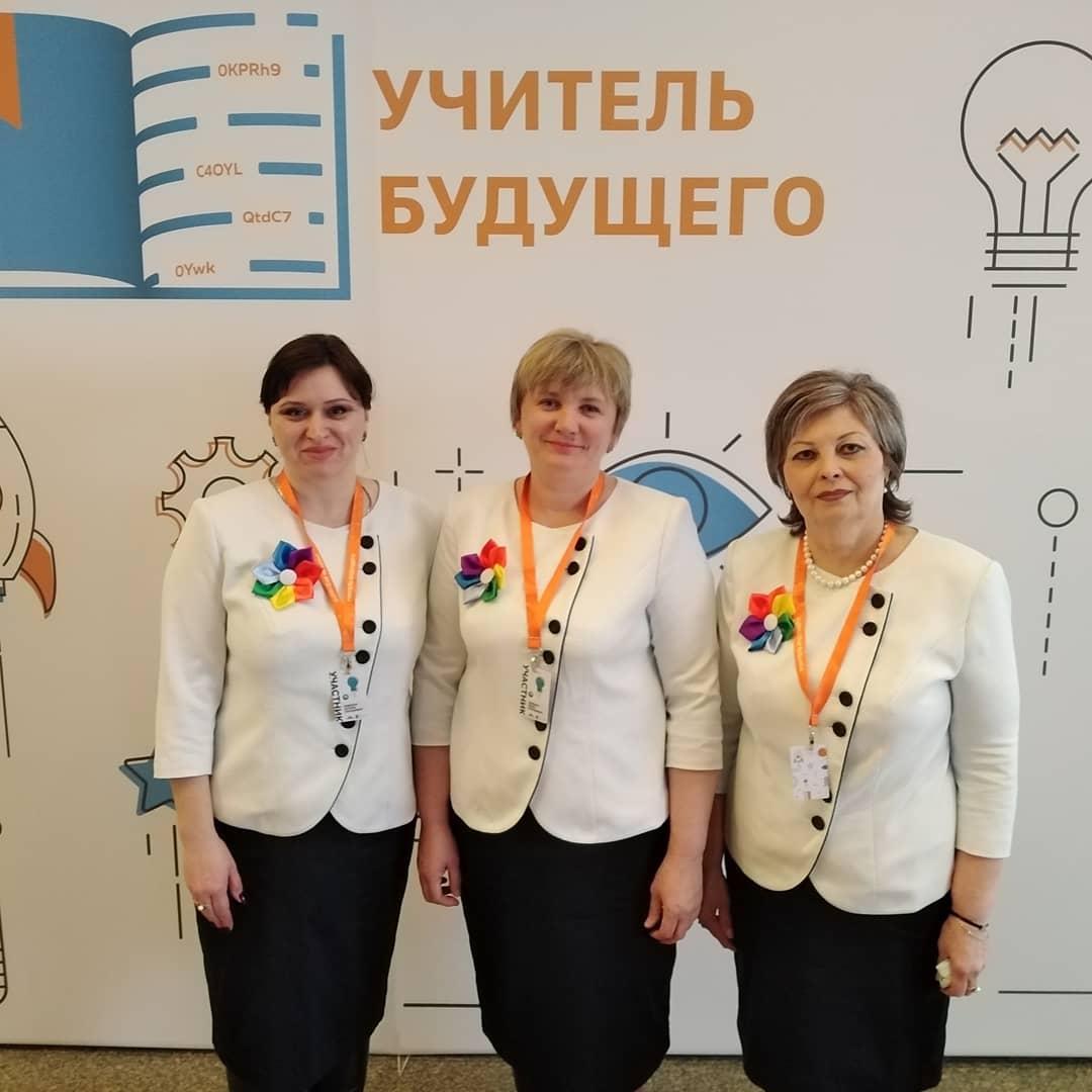 Егорлыкские педагоги в Санкт-Петербурге