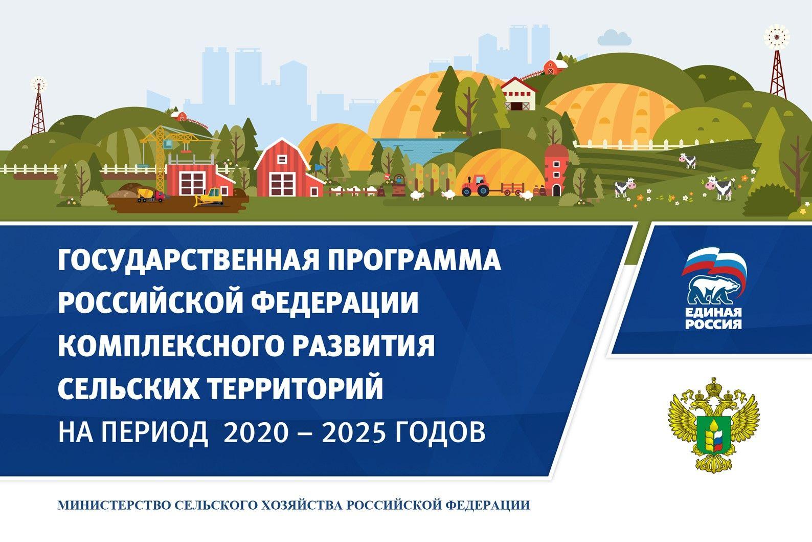 Донские муниципалитеты завершают разработку дизайн-проектов благоустройства территорий, запланированных к реализации в 2022 году