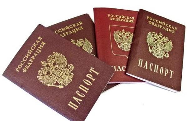 Фотографии в паспорте запретили обрабатывать при печати
