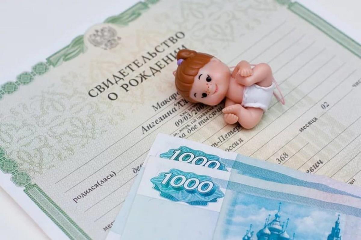 Назначения пособий в Егорлыкском районе вернулись к прежнему порядку