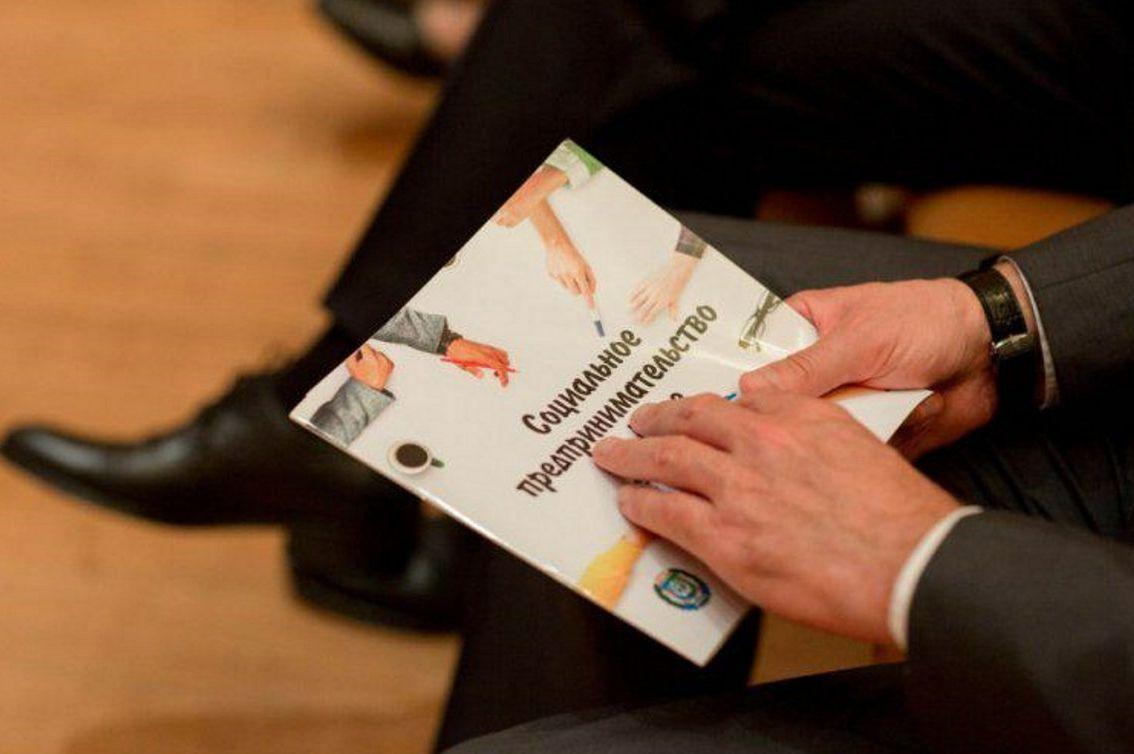 Предприниматели Дона могут подать заявку на получение статуса социального предприятия