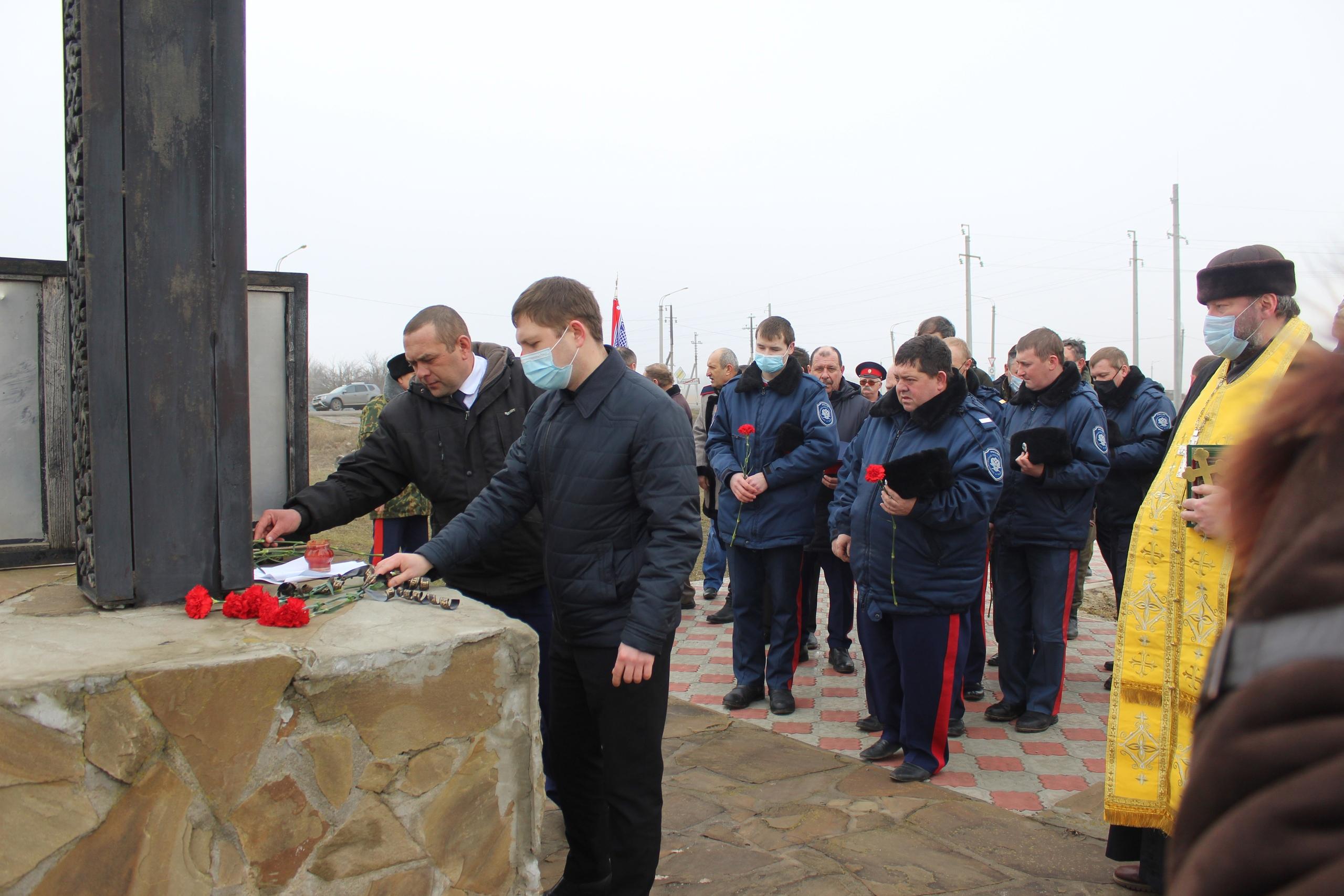 Митинг к памятной дате в Егорлыкском районе