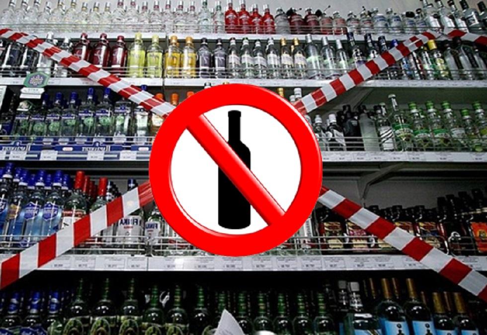 Продажу спиртного на Дону в праздники не запрещают