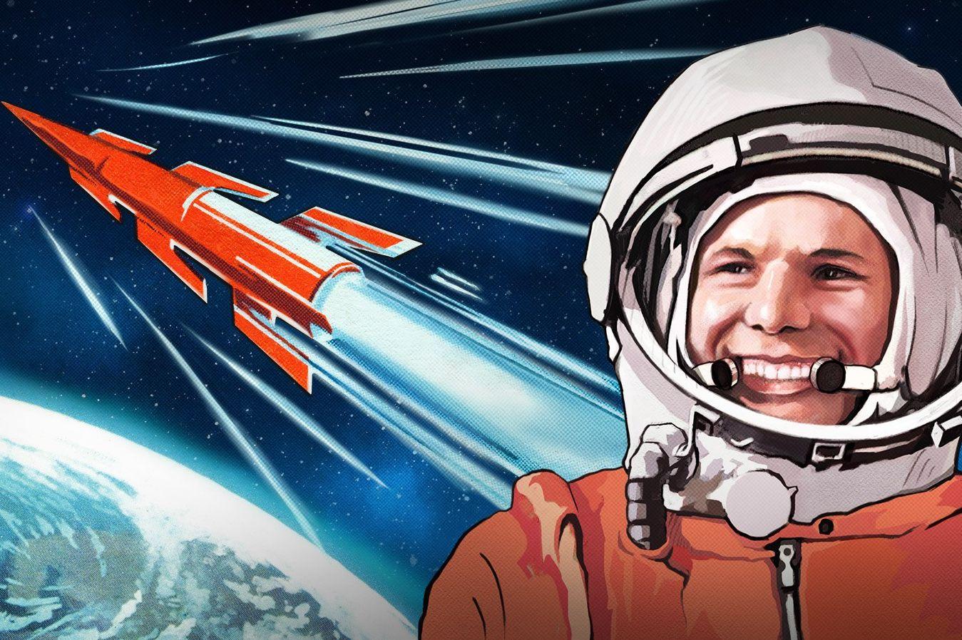 Представляем программу онлайн-мероприятий, посвященных Дню космонавтики