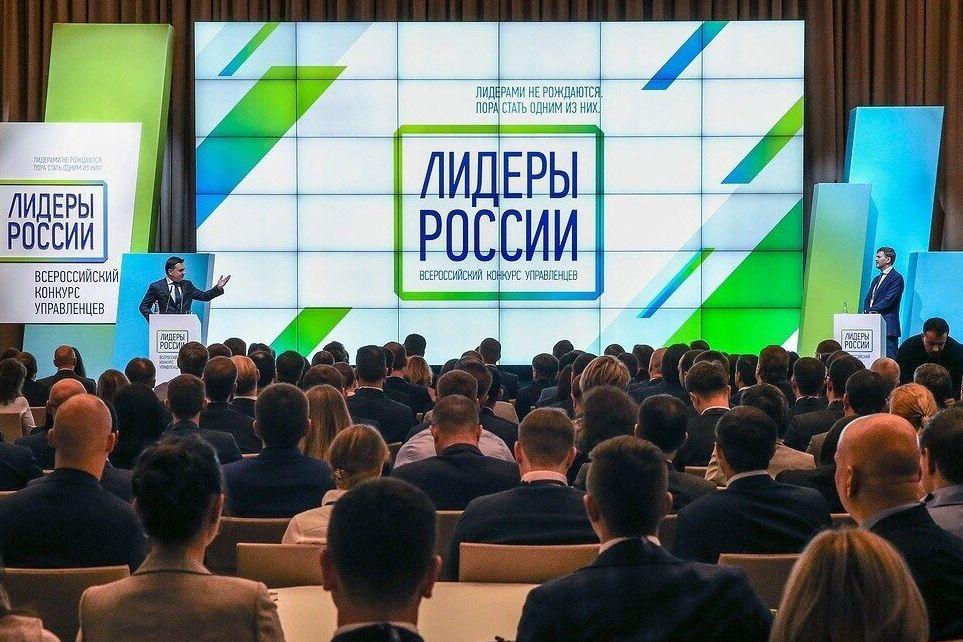 Донские специалисты в сфере высоких технологий могут принять участие в конкурсе «Лидеры России»